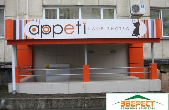 appeti_06