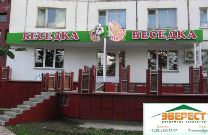 besedka_01