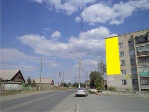 Брандмауэр в г. Коркино, 30 лет ВЛКСМ д.45а