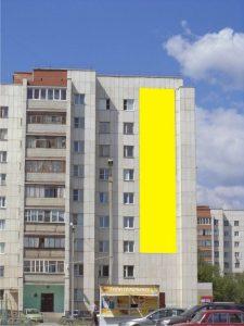 Брандмауэр в г. Южноуральске, ул. Спортивная, д. 52