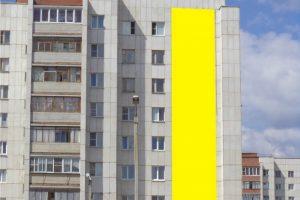 http://ra-everest.ru/wp-content/uploads/2016/07/brandmauer-uyjnouralsk-ul-sportivnaya-52-300x200.jpg
