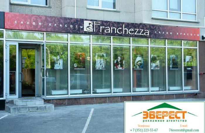franchezza_02-1