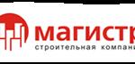 Строительная компания «Магистр»
