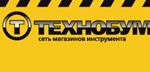 Магазин инструментов «Технобум»