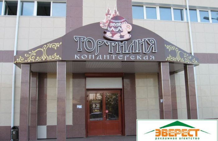 tortilia_01