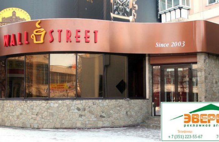 wall-street_01